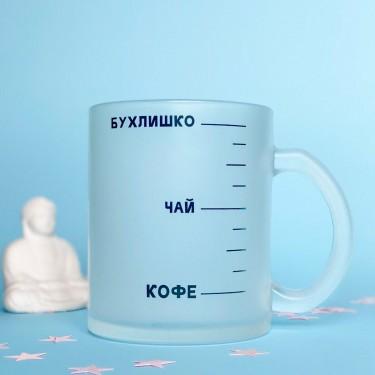 """Чашка """"Бухлишко Чай Кофе"""" CENSORED"""