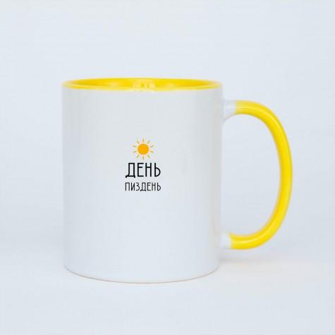 "Чашка ""День пиздень"" CENSORED"