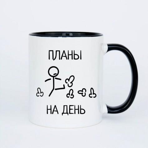 """Чашка """"Планы на день"""" CENSORED"""