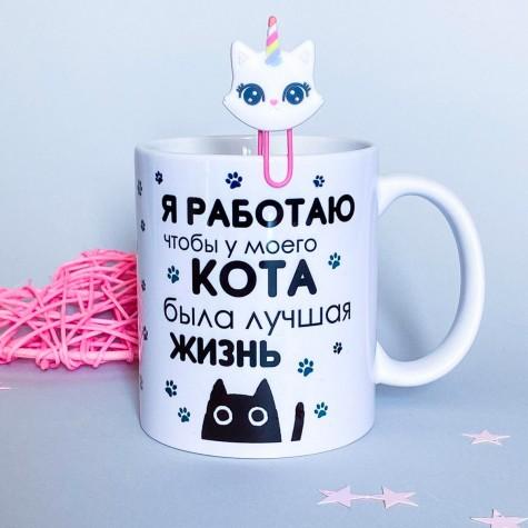 """Чашка """"Я работаю для кота"""" CENSORED"""