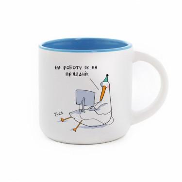 """Чашка Гусь """"На роботу як на празднік"""" Gifty"""