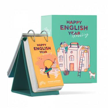 Англійський календар TRAVELING Gifty