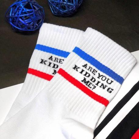 """Шкарпетки білі """"Are you kidding me?"""" 1and1"""