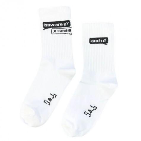 """Шкарпетки білі """"How are you? Я хаваю"""" 1and1"""