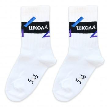 """Шкарпетки білі """"Школа"""" 1and1"""