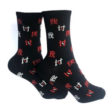 """Шкарпетки чорні """"Китайські ієроглфіи"""" 1and1"""