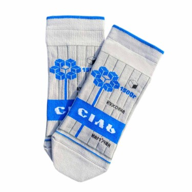 "Шкарпетки сірі ""Сіль"" короткі Дед Носкарь"