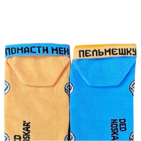 """Носки голубо-бежевые """"Пельмени"""" короткие Дед Носкарь"""