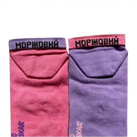 """Шкарпетки рожево-фіолетові """"Моржовий Х**"""" короткі Дед Носкарь"""