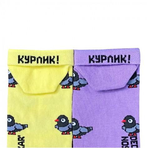 """Шкарпетки жовто-фіолетові """"Голуби"""" короткі Дед Носкарь"""