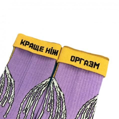 """Носки фиолетовые """"Массажер для головы"""" Дед Носкарь"""