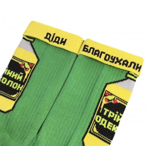 """Набір шкарпеток """"Успішний"""" Дед Носкарь"""