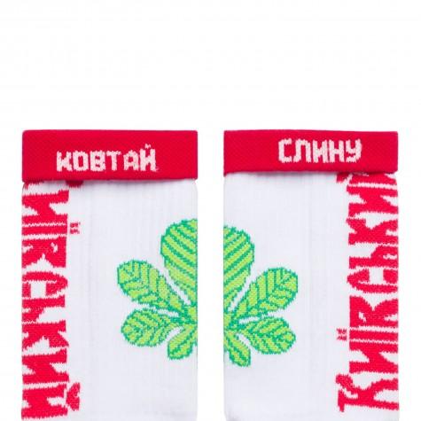 """Носки белые """"Київський торт"""" Дед Носкарь"""