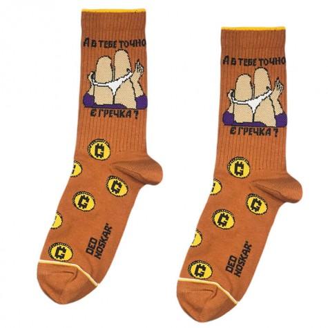 """Шкарпетки коричневі """"А в тебе точно є гречка?"""" Дед Носкарь"""