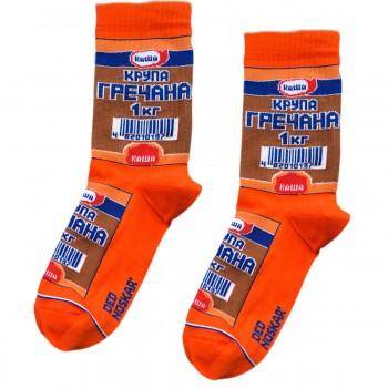 "Шкарпетки помаранчеві ""Крупа Гречана 1кг"" Дед Носкарь"