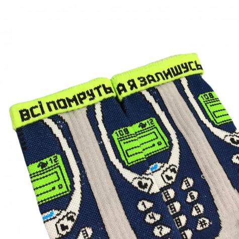 """Шкарпетки сірі """"Телефон Nokia 3310"""" Дед Носкарь"""