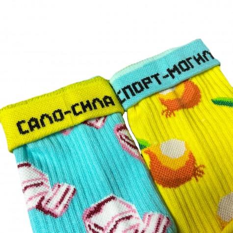 """Носки желто-голубые """"Лук - Сало"""" Дед Носкарь"""