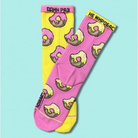 """Шкарпетки жовто-рожеві """"Пончик"""" Дед Носкарь"""