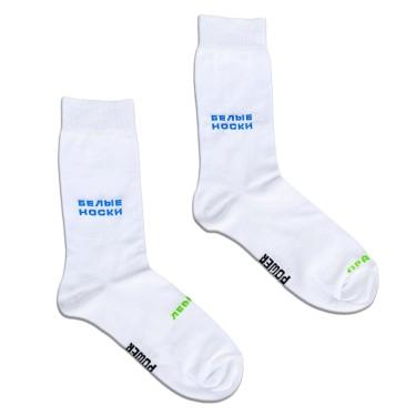 "Носки ""Белые носки"" Geek Power"