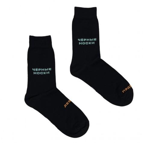 "Шкарпетки ""Чёрные носки"" Geek Power"