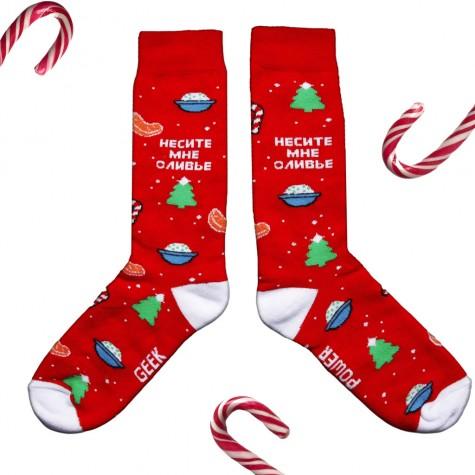 """Шкарпетки червоні теплі """"Несите мне оливье"""" Geek Power"""