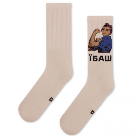 "Шкарпетки бежеві ""ЇБАШ"" CEH"