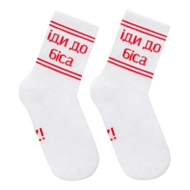 """Носки белые """"Иди к черту"""" CEH"""