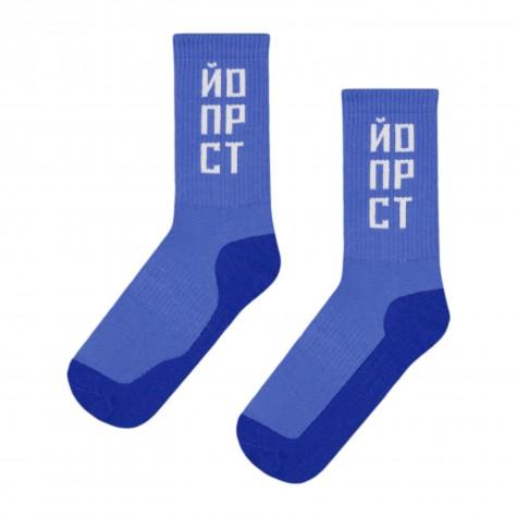 """Шкарпетки сині """"ЙОПРСТ"""" CEH"""