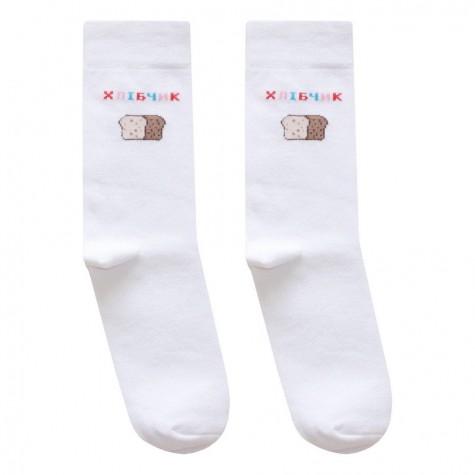 """Шкарпетки білі """"Хлібчик"""" О, нет"""