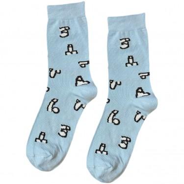 """Шкарпетки блакитні """"Пісюни"""" О, нет"""