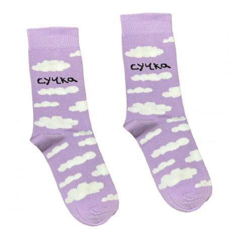 """Шкарпетки фіолетові """"Сучка"""" О, нет"""