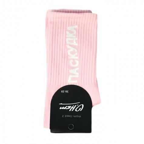 """Шкарпетки рожеві """"Паскудка"""" О, нет"""