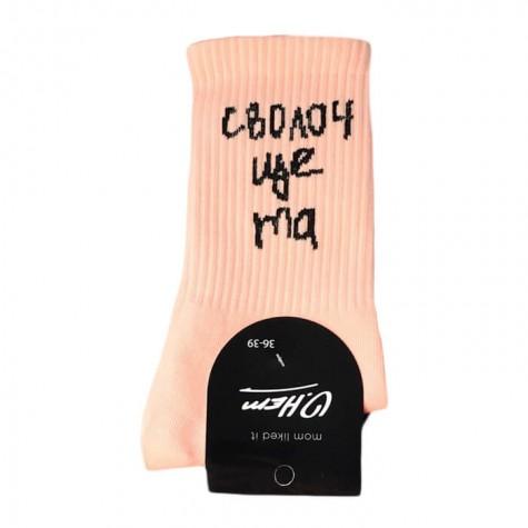 """Шкарпетки """"Сволоч ще та"""" О, нет"""