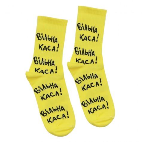 """Шкарпетки жовті """"Вільна каса"""" О, нет"""