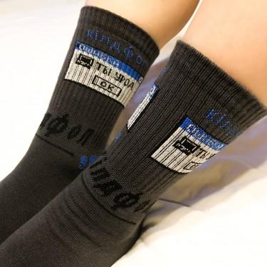 """Шкарпетки сірі """"Ошибка. Ты урод"""" Кілдфол"""