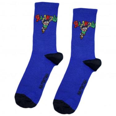 """Шкарпетки сині """"Я — алкаш"""" Понти"""