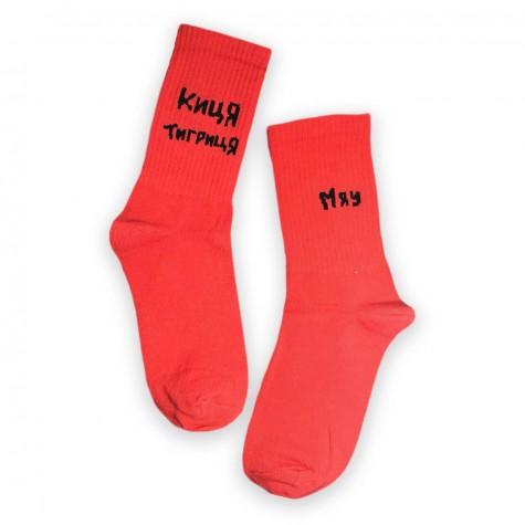 """Шкарпетки червоні """"Киця тигриця"""" Sunny Focks"""