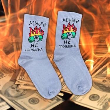 """Шкарпетки сірі """"Деньги не проблема"""" Sunny Focks"""