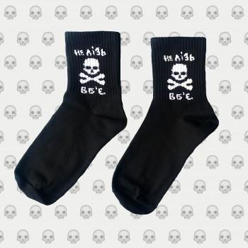"""Шкарпетки чорні """"Не лізь, вб'є"""" Sunny Focks"""
