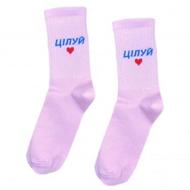 """Шкарпетки рожеві """"Цілуй"""" Sunny Focks"""